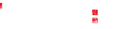 嵐山辨慶【公式サイト】|京都の嵐山 旅館 辨慶(べんけい) 嵐山温泉旅館