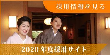 Benkei-Bekkan Arashiyama