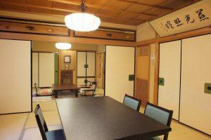 保津川の間 京都嵐山旅館辨慶(ベンケイ)お部屋写真