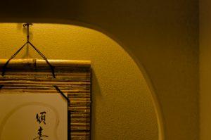 小倉 灯篭